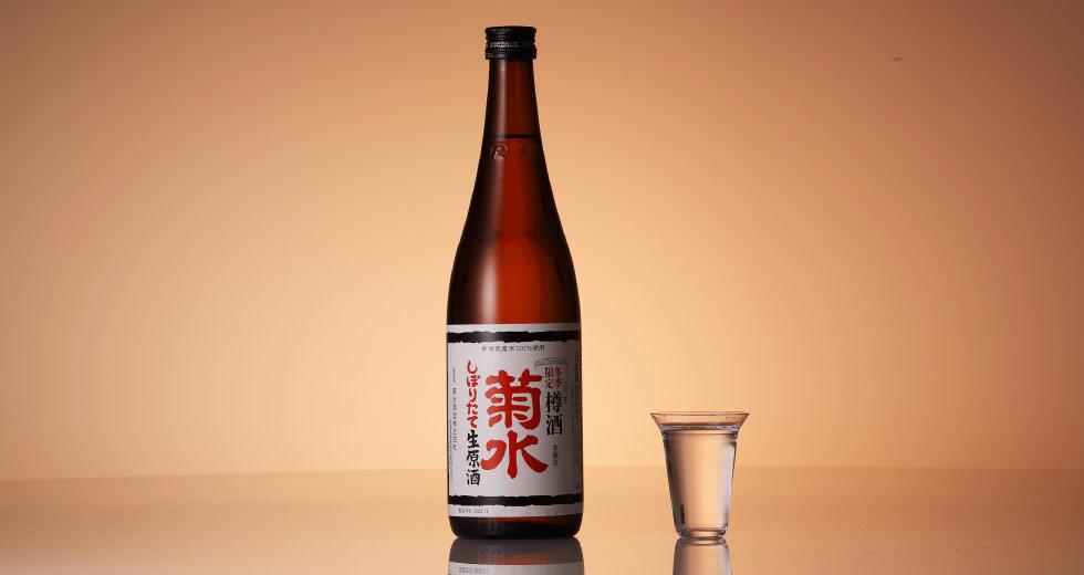 にいがた酒の陣 限定 しぼりたて生原酒 樽酒 720ml
