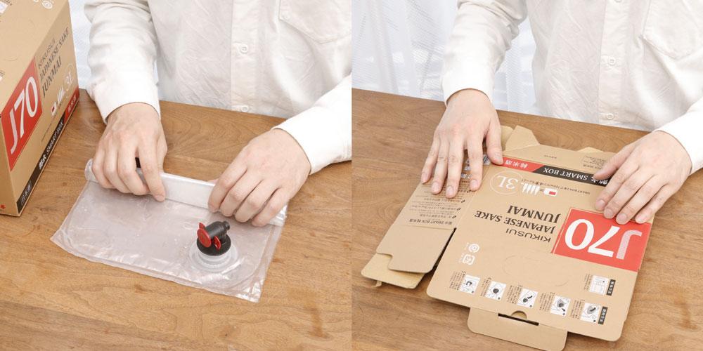 菊水のスマートボックス