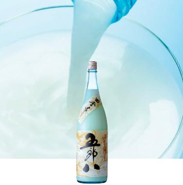 秋冬季限定 にごり酒 五郎八
