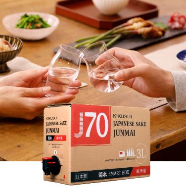 3Lの大容量。キレのある純米酒 菊水のスマートボックス